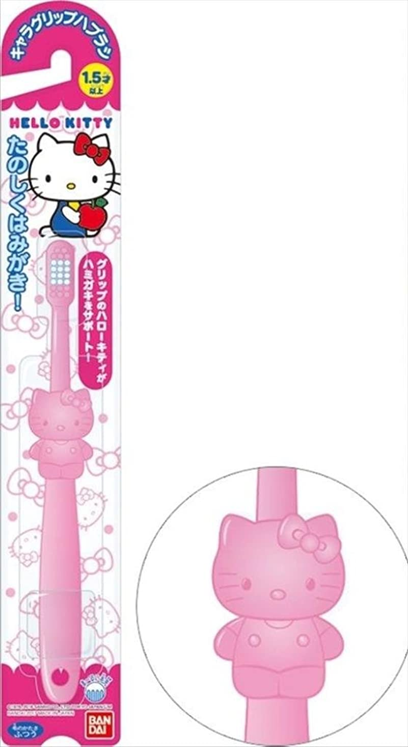 勇気これら品種ハローキティ歯ブラシ 25-312 【まとめ買い10個セット】