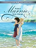 When Marnie Was There (Japanese Language)