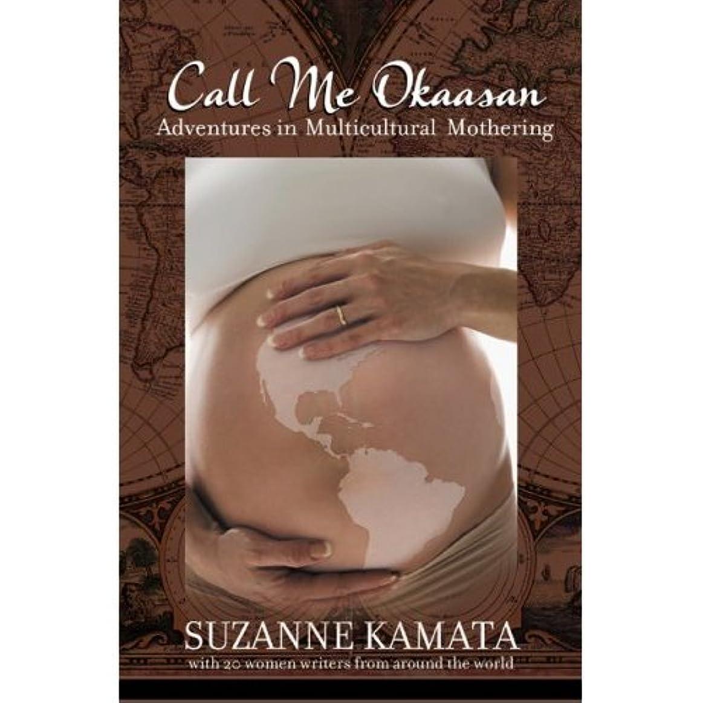 アーサー槍肥沃なCall Me Okaasan: Adventures in Multicultural Mothering (English Edition)