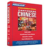 Conversational Cantonese Chinese