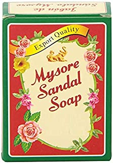Mysore Sandal Bathing Soap With Sandalwood Oil 75 Gram 6-Pack Herbal Ayurveda (6 X 75 G / 6 X 2.62 Oz)