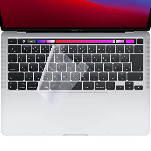 【2020秋冬 M1チップモデル】TOWOOZ MacBook Pro 13 キーボードカバーフィルム 超薄型 超耐磨 洗浄可 高い透明感 2020 MacBook Pro 13/16 キーボード 保護 フィルム 防水防塵 MacBook Pro A2289/A2251/A2141/A2338 対応 日本語 JIS配列