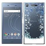 iPhone ・ スマホケース ポリカーボネイト [透明] エクスペリア エックスゼットワン XPERIA XZ……