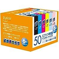プレジール 互換インク EPSON IC6CL50対応 6色パック PLE-E506P-N