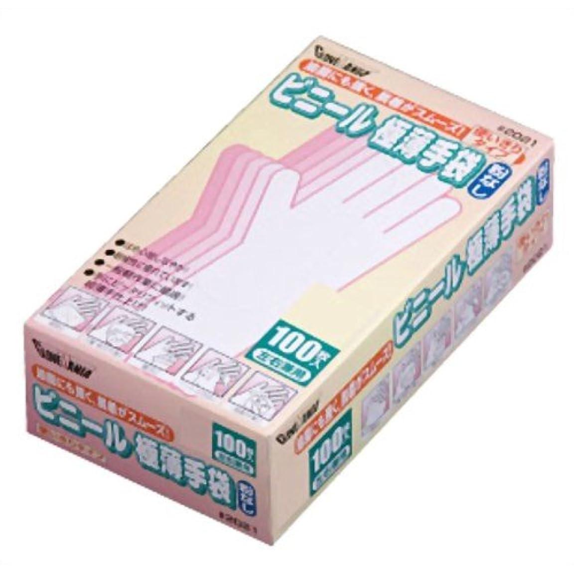 暗い混雑申込み川西工業 ビニール極薄手袋 粉なし 100枚入 #2021 クリア S