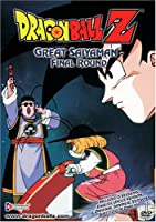 Dragon Ball Z: Great Saiyaman - Final Round [DVD] [Import]