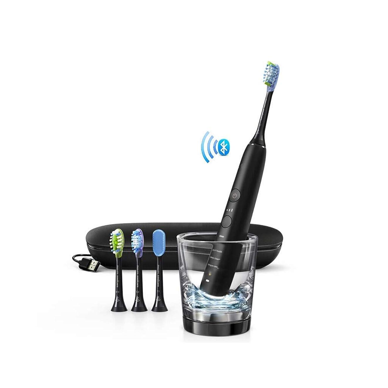 強化する面詩人電動歯ブラシ 大人の音波の振動の電動歯ブラシのダイヤモンドシリーズは口頭黄色の心配の歯ブラシを改良します (色 : ブラック)