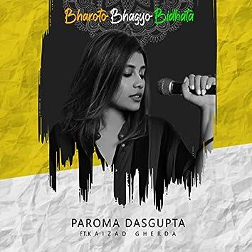 Bharoto Bhagyo Bidhata (feat. Kaizad Gherda) [Cover Version]