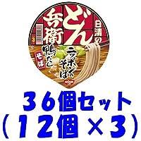 日清食品 どん兵衛 鴨だしそば  36個セット(12個×3)