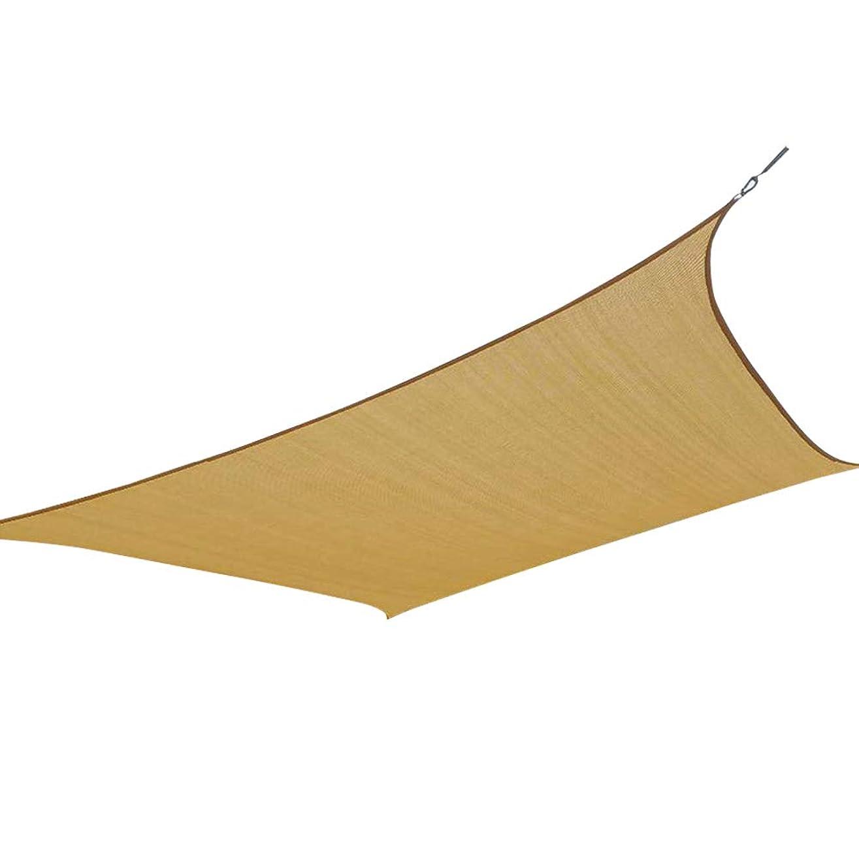 温帯アクション村Happysource 3×4メートル/ 4×4メートル紫外線保護70%防水オックスフォード布屋外日焼け止め日焼け止めネット