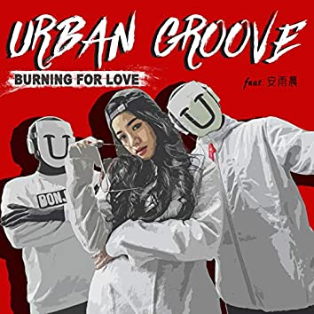 Burning for Love (feat. Audrey)