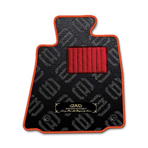DAD ギャルソン D.A.D エグゼクティブ フロアマット HONDA (ホンダ) ODYSSEY オデッセイ 型式:RC4 1台分 GARSON モノグラムデザインブラック/オーバーロック(ふちどり)カラー:オレンジ/刺繍:ゴールド/ヒールパッドレッド
