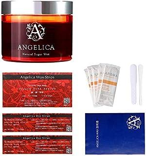 【男性用】ANGELICA WAX「スターターキット」創業10年の実績を誇る専門サロンのブラジリアンワックス メンズ デリケートゾーン VIO 脱毛 日本製 無添加 信州産蜂蜜配合 アンジェリカワックス
