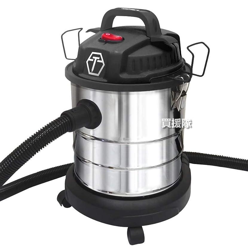 ヒューマニスティック世論調査論争的TrueTools 業務用掃除機 乾湿両用 集じん機 TRTO-CL20L