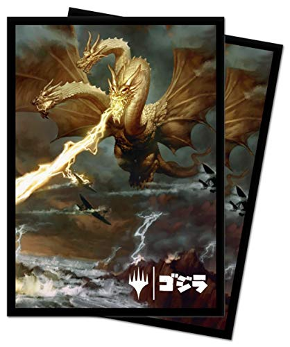 Ultra Pro 100 Bustine Protettive - Magic The Gathering - Ikoria Ghidorah King of The Cosmos