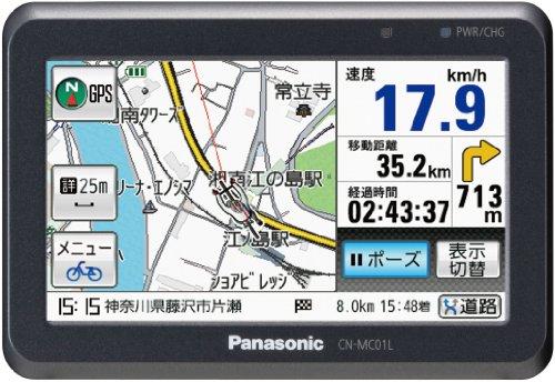 Panasonic SSDポータブルナビゲーション Gorillaゴリラ 4.3v型 ブラック CN-MC01L
