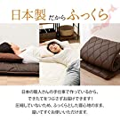 "EMOOR Japanese Futon Mattress Ones-2"" Twin Size (39x83in) Brown 3-Layered Non-Vacuum-Sealed Made in Japan #4"
