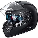 Nexo Integralhelm Motorradhelm Helm Motorrad Mopedhelm Comfort, Integralhelm mit Sonnenblende, 1.500...