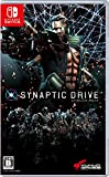 SYNAPTIC DRIVE [日本語版] [Nintendo Switch] 製品画像