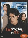 Ho Voglia Di Te (SE) (2 Dvd) by Riccardo Scamarcio