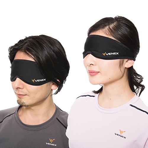 特殊素材で疲れスッキリ! VENEX「リカバリーウェア アイマスク」