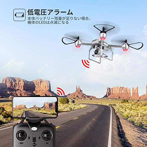 HolyStoneドローンカメラ付き初心者室内200g以下720p屋外飛行時間34分ジェスチャー撮影リアルタイム高度維持ワンキーリターン2.4GHz宙返りモード1/2自由転換可国内認証済みHS140