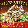 【当店串本町ご当地グルメリピートランキング一位!】【約6人前】ソース付きケバブライス用鶏肉200g × 3パック!