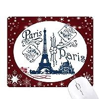 エッフェル塔フランスパリ線図 オフィス用雪ゴムマウスパッド