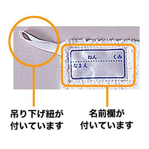 『小学校 ぞうきん ネームタグ 付き (2枚入り) 140410』の1枚目の画像