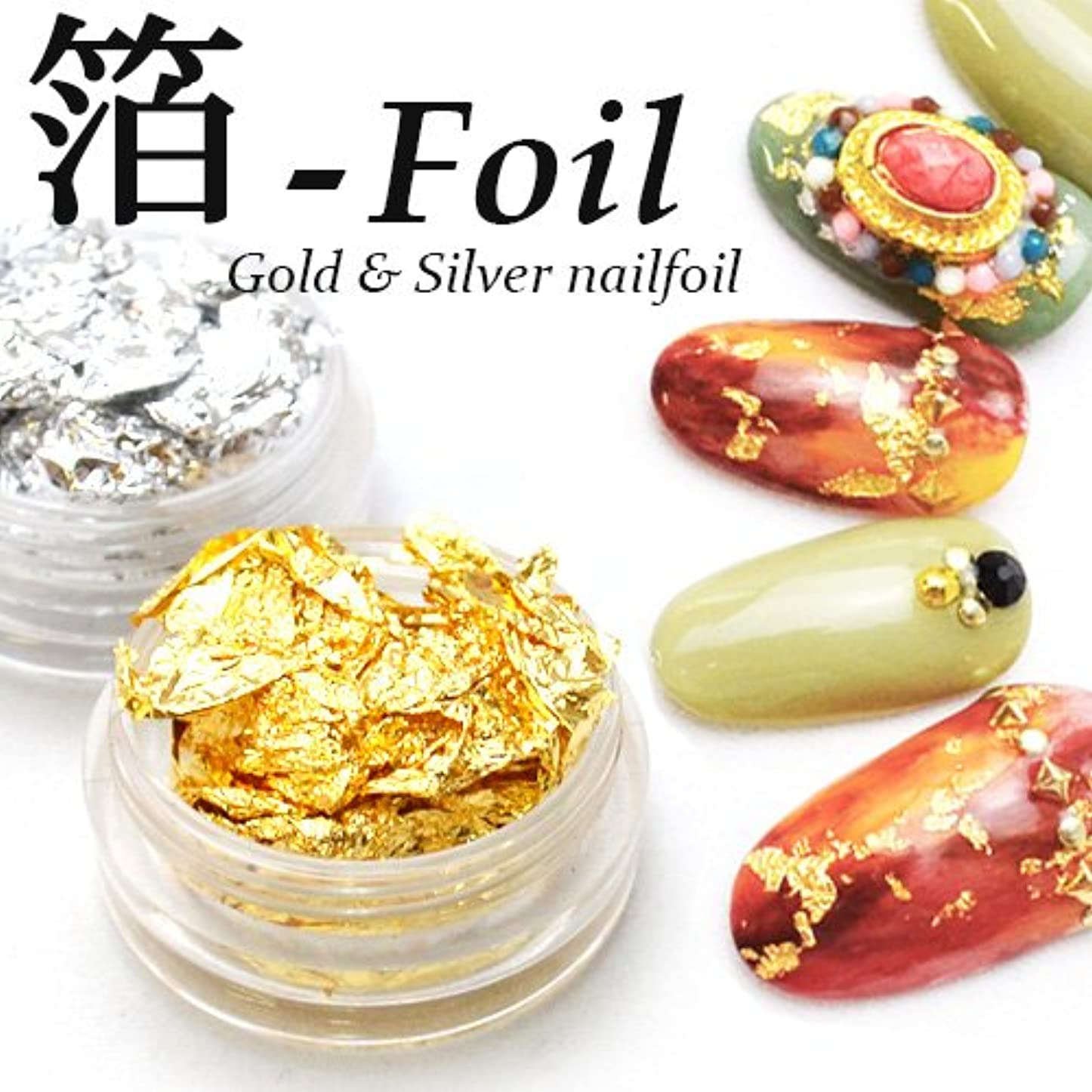 お酒実質的精通した金箔 ケース入り ジェルネイル用品 ゴールド
