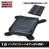 ナンカイ(NANKAI) 10インチタブレットタンクバッグ BK BA041