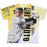 プロ野球 阪神タイガースグッズ 選手グラフィックTシャツ (5近本, フリー)