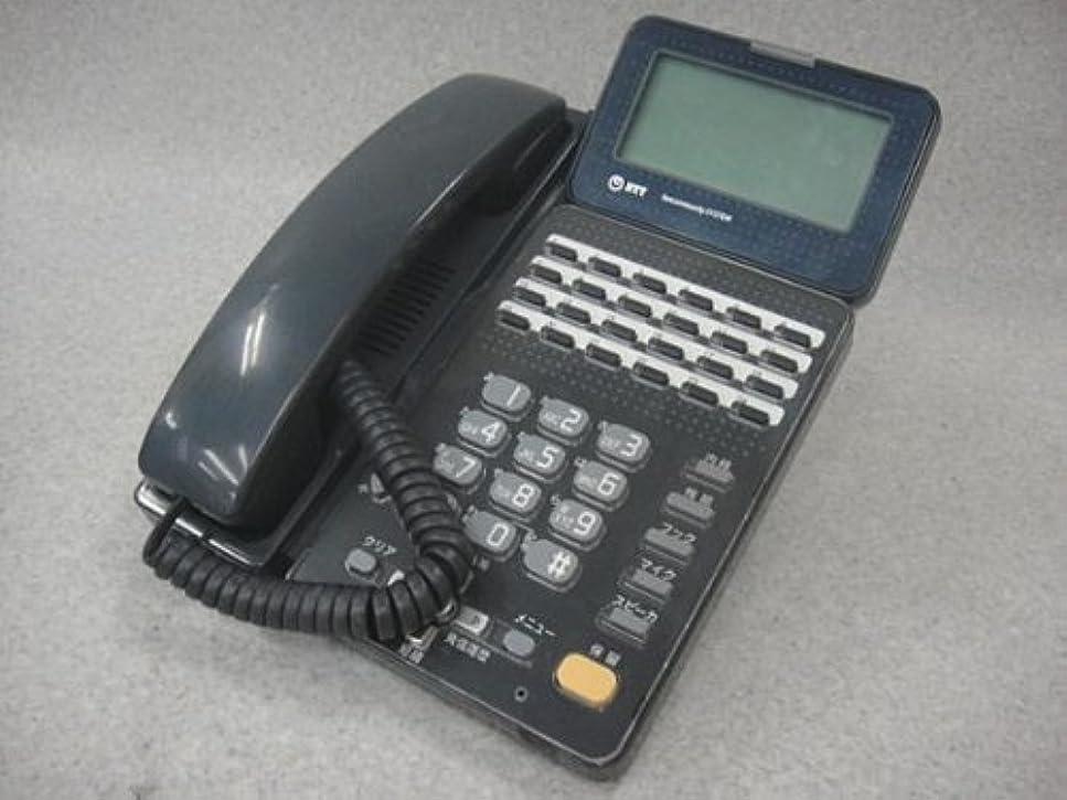 アラビア語対人ステップGX-(24)BTEL-(2)(K) NTT αGX 24ボタン標準バス電話機 [オフィス用品] ビジネスフォン [オフィス用品] [オフィス用品]