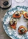 果物のひと皿 美しくておいしい140レシピ。インスタグラムで話題沸騰の #桃のアールグレイマリネ も収録