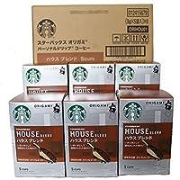 スターバックス 「Starbucks(R)」 ハウスブレンド (箱)オリガミ パーソナルドリップ コーヒー (5袋入)×6箱