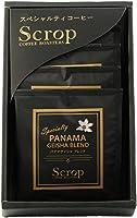 【厳選ギフト】Scropギフトセット 高級 ドリップバッグコーヒー ゲイシャブレンド ブラックパッケージ 5個入 [化粧箱]GG-D6