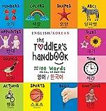 The Toddler's Handbook: Bilingual (English / Korean) (영어 / 한국어) Numbers, Colors, Shapes,...