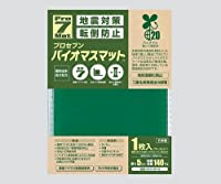 プロセブン3-4671-04プロセブン(R)バイオマスマット100×100mmBN1001G1枚入【1枚/袋】(as1-3-4671-04)