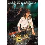 歌姫 Live in L.A. [DVD]
