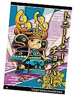 【No.9-04 トニートニー・チョッパー (N ノーマル) 】 ワンピース ウエハース 反撃の狼煙
