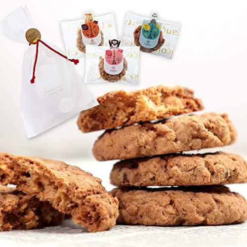 クッキー 3個入 個包装 プチギフト 退職 お菓子 結婚式 焼き菓子 産休 挨拶 菓子