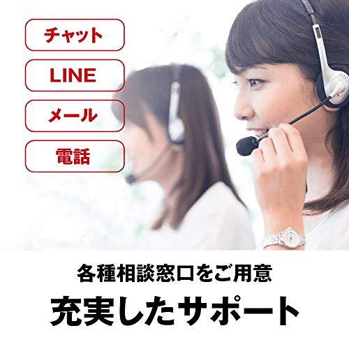 BUFFALONASスマホ/タブレット/PC対応ネットワークHDD1TBLS210D0101G【エントリーモデル】