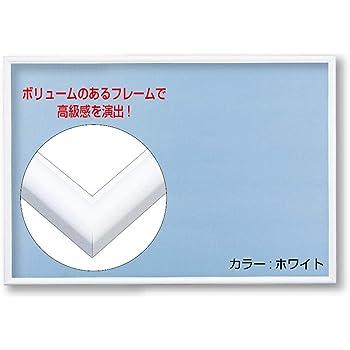 アルミ製パズルフレーム フラッシュパネル ホワイト(50×75cm)
