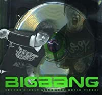 Big Bang 2nd Single - Bigbang is V.I.P(韓国盤)