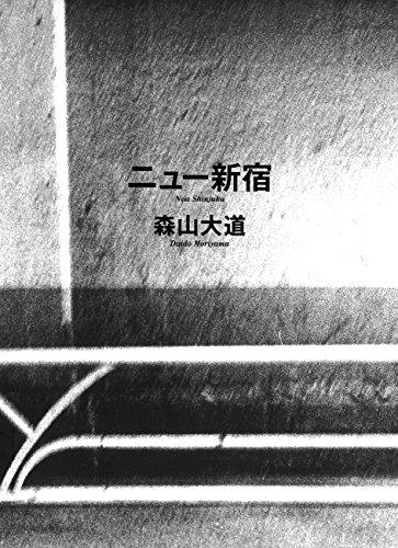 ニュー新宿