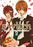 新装版 switch: 2 (ZERO-SUMコミックス)