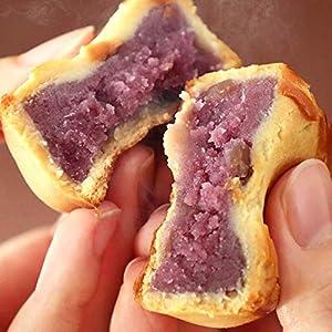 スイーツ 紫芋 秋 限定 月餅 紫いも月餅 単品1個 砕き栗入り 個包装