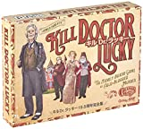 「キル Dr.ラッキー 19.5周年完全版」 ボードゲームレビュー