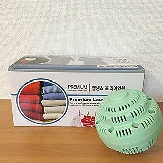 Wellsense Laundry Ball