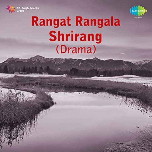 Pt. Ram Marathe & Kirti Shiledar